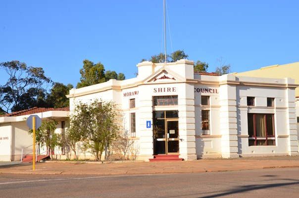 View Shire Office Hall